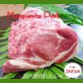 Delicious Marguerite Pork