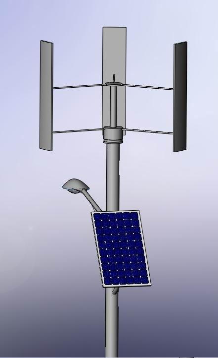 wind solar street lamp.jpg