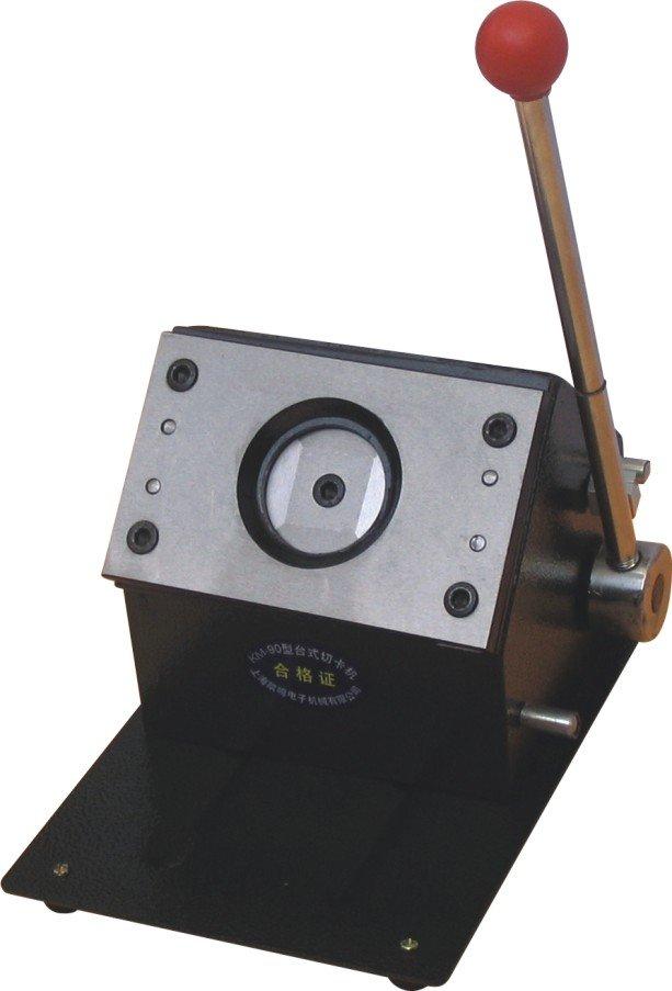 id card cutting machine
