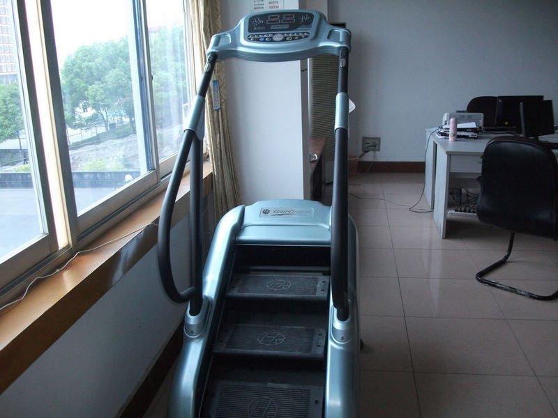 buy step machine